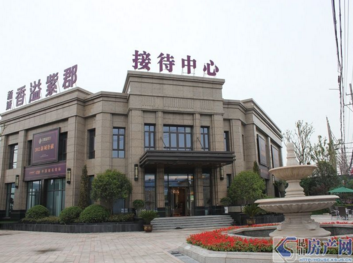新城香溢紫郡(商住楼)