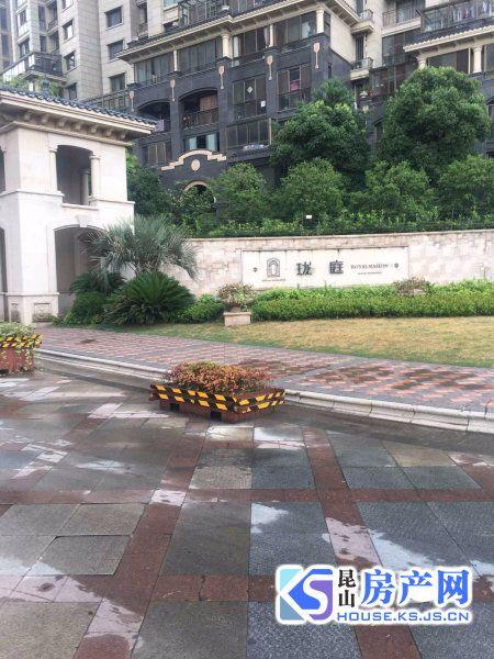 高铁旁的私人后花园 豪华装修大两房 价廉物美的珑庭花园