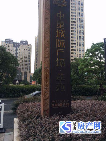 中星城际广场 萃苑 28楼 3 2 2 精装