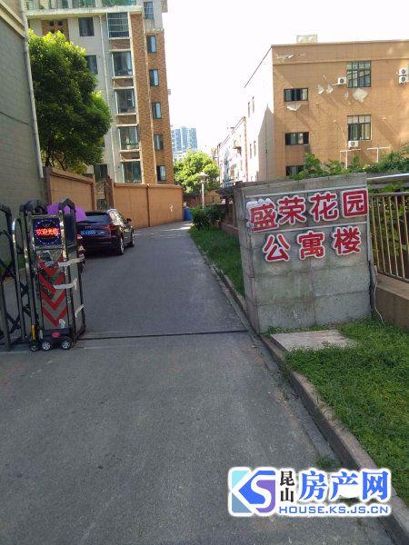 盛荣花园公寓出租2000 月