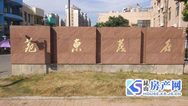 鑫茂东苑,有产证,产证满两年,学区未用,有个自行车库