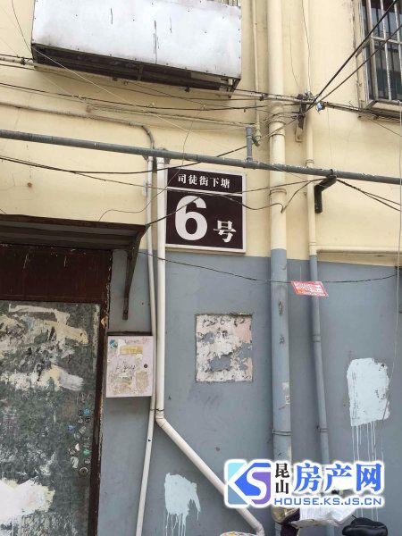 司徒街下塘6号