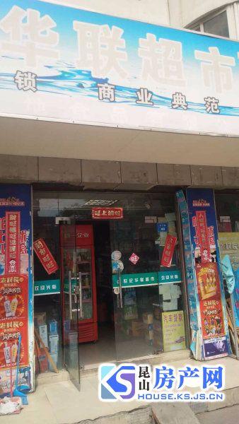 逸景湾(商住楼)
