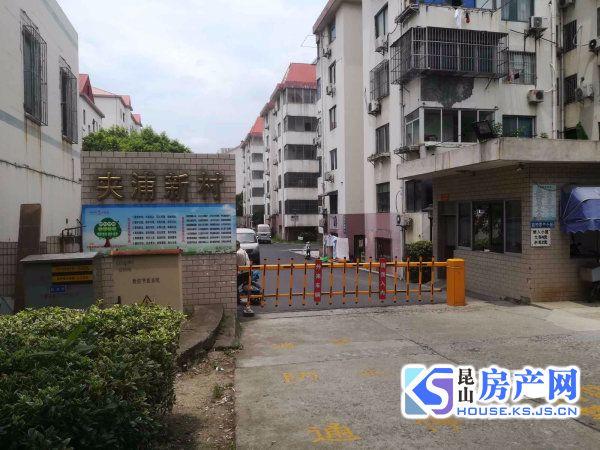 出租夹浦新村2室2厅1卫98平米面议住宅