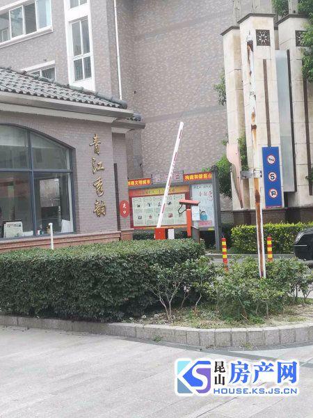 急售 店长推荐 青江秀韵经典大三房南北通透户型极好 学区未用随时报名带汽车位一个