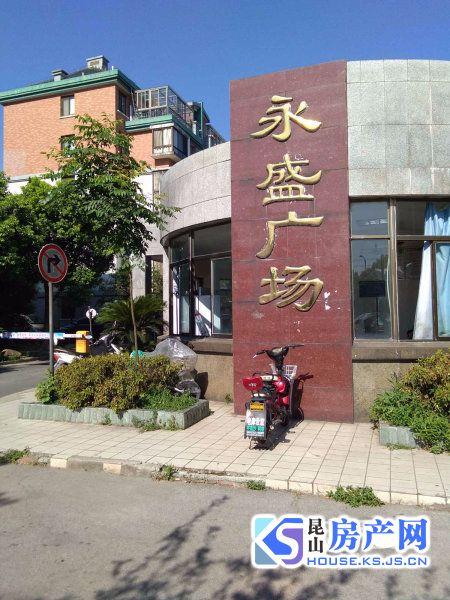 永盛广场 万达商圈 中环出入 毛坯5房 超大复式