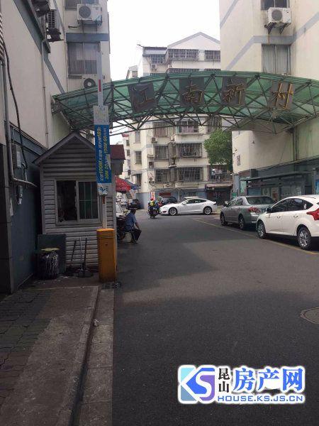 新出房源 二中 中学可用 集街 江南新村 业主城售 随时看房