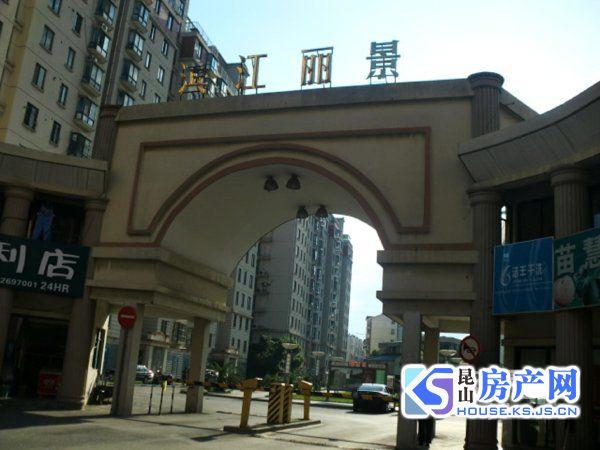 电大旁,滨江公园对面,滨江丽景,拎包入住,70年产权。