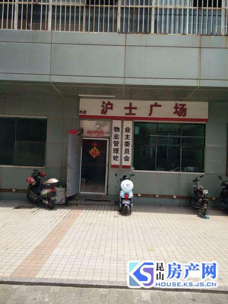 沪士小区门口写字楼出售