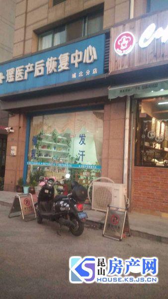 东辉铂领 朝北沿街商铺 年租金5万 上下2层 诚心卖 看房方便 机遇