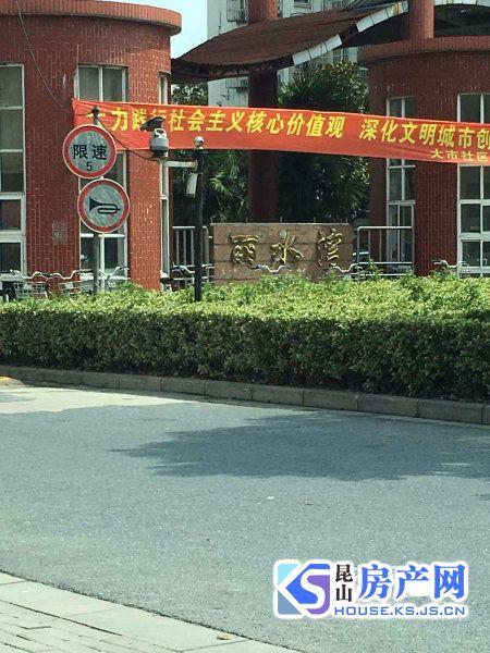 张浦镇丽水湾西区 精装两房出售 首付低