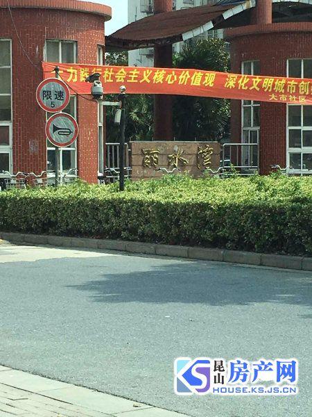 张浦镇两房 稀缺南北通透户型 采光好 居住舒适 小区外出行购物方便
