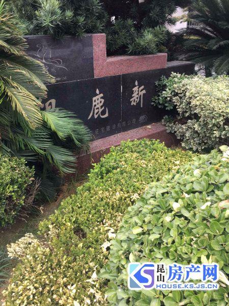 张浦银鹿新城大三房 位置优越 带车库 业主置换房子 诚心出售