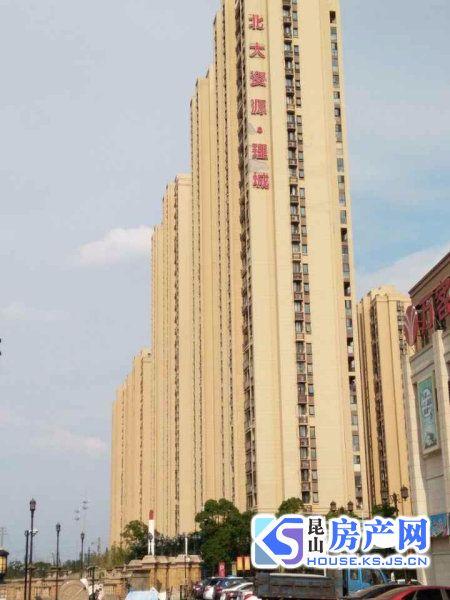 北大资源理城(东区)