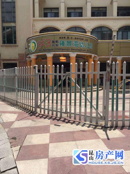 雍景湾西苑,精装修大三房,带车位,诚心出售,看房随时