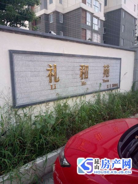 出售礼和苑2室2厅1卫100平米120万住宅